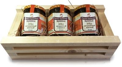 Подарочный набор с мёдом - фото 4579