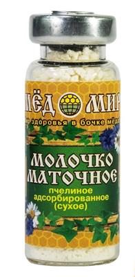 Маточное молочко адсорбированное, 8 гр - фото 4769